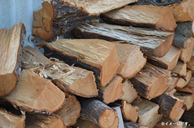 薪の販売 GMT