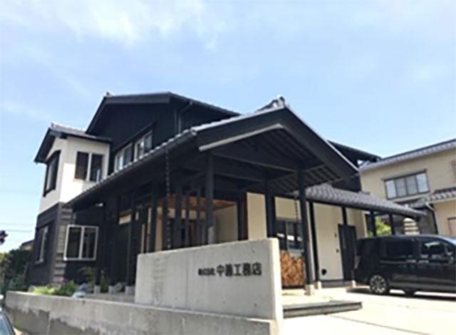 (株)中善工務店