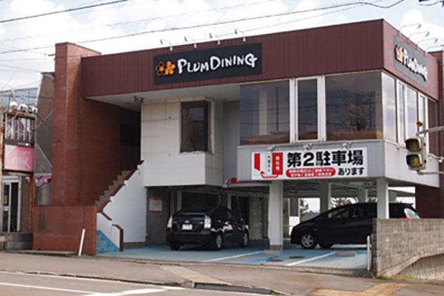 PLUM DINING
