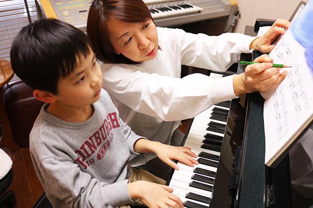 やだい音楽教室